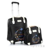 拉桿包子母包 行李包男短途旅行袋大容量登機箱女 旅行包 千千女鞋YXS