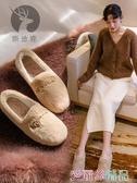豆豆鞋毛毛鞋女冬外穿季加絨豆豆鞋增高年網紅百搭秋超火潮棉鞋 春季上新