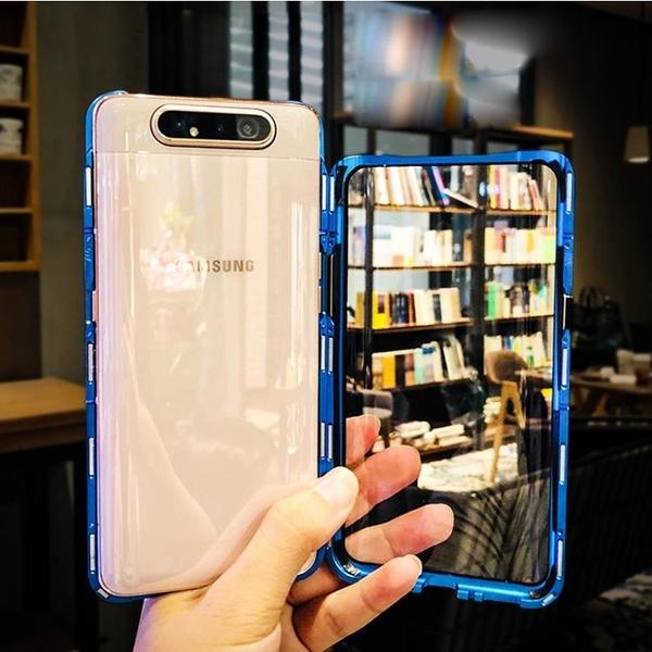 【雙面玻璃】三星 A80 Samsung 萬磁王三代 鋼化玻璃 金屬框架 全包邊 磁性殼