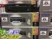 [COSCO代購] EPSON 連供事務機 PRINTER L310共內含8瓶墨水二黑六彩墨水 _C115384