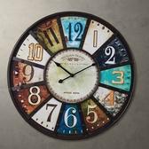 創意時鐘-歐式復古鐵藝外框藝術壁鐘3色72z1[時尚巴黎]