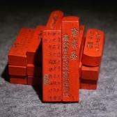 安徽歙縣文房四寶朱砂墨實用收藏礦物顏料紅色墨塊墨錠墨條老舊墨