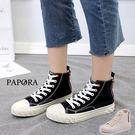 休閒鞋.經典綁帶平底餅乾休閒鞋【KY300】黑/白(偏小)