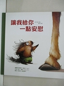 【書寶二手書T1/少年童書_E3U】讓我給你一點安慰_約亨‧提爾
