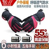 冬季電熱電暖手套充電發熱手套男女鋰電池充電手套電保暖加熱手套 樂事館新品