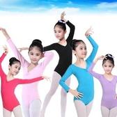 兒童舞蹈服練功服女童長袖女孩服裝芭蕾舞練功服幼兒體操服春秋冬
