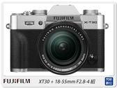 【分期0利率,免運費】FUJIFILM 富士 XT-30+18-55mm F2.8-4(XT30,恆昶公司貨)