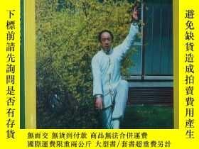二手書博民逛書店德語原版書罕見Meridian - Qigong [Brosch