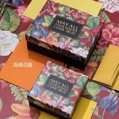 禮品盒禮物包裝盒伴手禮生日禮盒空盒喜糖盒【極簡生活】