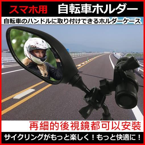 PAPAGO GoLife Extreme mio MiVue M738D M733 M658快拆環狀固定底座快拆支架