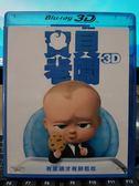 影音專賣店-Q00-271-正版BD【寶貝老闆 3D+2D】-藍光動畫