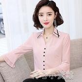 襯衫 2021新款純色七分袖袖翻領襯衫時尚氣質職業裝控69 16育心