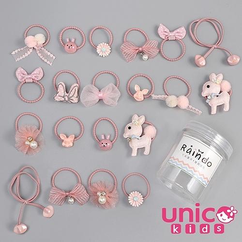 UNICO 兒童粉嫩多款樣式組合高彈力髮圈罐裝-20入組