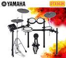 ►全台到府安裝【DTX562K】Yamaha  專業級電子鼓 數位爵士鼓 免運 公司貨 山葉 522K 532K