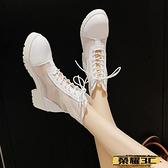 馬丁靴 白色馬丁靴女2021夏季新款春秋單靴網紗鏤空薄款短靴網紅百搭涼靴 榮耀3C