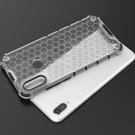 紅米note7  創意 蜂巢款 手機殼 ...
