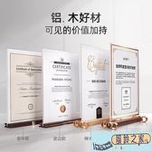 實木榮譽證書框 a4專利水晶玻璃授權書獎狀裱簡約亞克力相框擺臺 【風鈴之家】