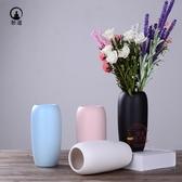 簡約復古組合陶瓷小花瓶客廳創意插花瓶歐式臥室花瓶擺件家居裝飾·樂享生活館liv