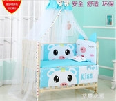 嬰兒床實木無漆環保寶寶床兒童床新生兒拼接大床嬰兒搖籃床QM『艾麗花園』