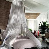 白灰色圓頂蚊帳吊頂落地公主風床幔免安裝子母床圓床帳子1.8m雙人 igo 台北日光
