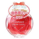 Canmake 唇頰兩用霜 1455-CL05【屈臣氏】