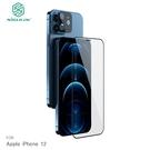 摩比小兔~NILLKIN Apple iPhone 12 二合一套裝玻璃貼(螢幕玻璃貼+鏡頭貼)