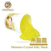 糸晶霜 INMIMAR 英糸瑪 台灣自有品牌保養品 凍膜