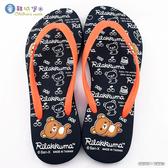 童鞋城堡-拉拉熊 超可愛鬆餅塗鴉 夾腳拖-KM26060 女款-藍