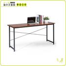 {{ 海中天休閒傢俱廣場 }} G-02 摩登時尚 書桌系列 304-6 簡易6尺書桌