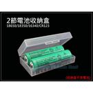 2節 電池收納盒 18650 鋰電池 充...