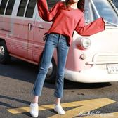 牛仔褲  牛仔褲女九分褲顯瘦高腰彈力微喇叭褲女直筒闊腿長褲   蜜拉貝爾