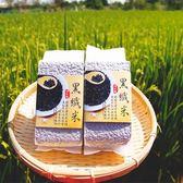 【鮮食優多】源天然・黑纖米10包組(500g/包)