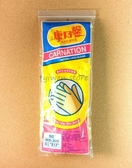 《一文百貨》康乃馨天然乳膠手套/8.5x13吋/黃色