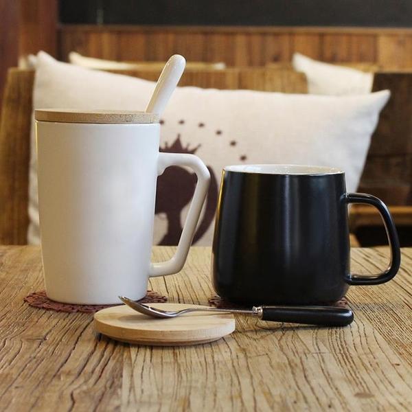 杯子陶瓷馬克杯帶蓋勺大容量情侶水杯辦公室簡約咖啡杯茶杯 - 風尚3C