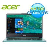 ACER SF114-32-C7F5 14吋筆電 湖水綠【全品牌送藍芽喇叭】