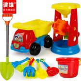 建雄沙灘玩具車套裝大號挖沙鏟子寶寶玩沙子決明子沙漏工具igo 3c優購