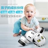 遙控玩具 智慧機器狗遙控說話會走的小狗機器人男女孩兒童玩具1-2-3-6周歲 完美情人館