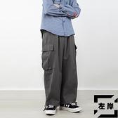 大碼直筒工裝褲男闊腿寬鬆束腳休閒褲子【左岸男裝】
