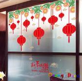 壁貼【橘果設計】高掛新年快樂DIY組合壁貼 牆貼 壁紙 室內設計 裝潢 無痕壁貼 佈置