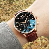 ??時尚潮男錶概念防水男士手錶新款石英學生非天王星機械錶 英雄聯盟