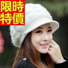 毛帽可愛毛線-針織毛球球氣質女帽子5色62e36【巴黎精品】