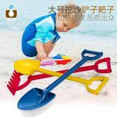 澳大利亞Udeas沙灘玩具兒童挖沙工具鏟子耙子套裝寶寶玩沙戲水igo 范思蓮恩