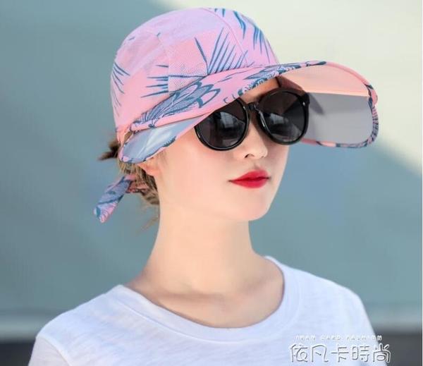 太陽帽子女夏天騎車遮陽帽韓版電瓶車防曬帽遮臉防紫外線出游百搭 依凡卡時尚