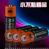 情趣用品送潤滑液 成人玩具 情趣商品 MAGICELL三號電池 SUM-3(R-6P)SIZE AA 1.5V-四入