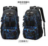 背包男雙肩包旅行包戶外輕便旅游行李包休閒時尚大容量登山書包 ciyo黛雅