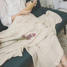 雙層紗涼毯 [ 經典米 ]-150x20...