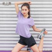 中大尺碼運動套裝寬鬆瑜伽服健身房速干跑步運動套裝女時尚專業初學者 LH5292【123休閒館】