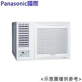 好禮六選一【Panasonic 國際牌】10-12坪左吹變頻冷專窗型冷氣CW-P68LCA2