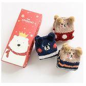 童襪 秋冬保暖兒童中筒襪3入禮盒組-點點熊