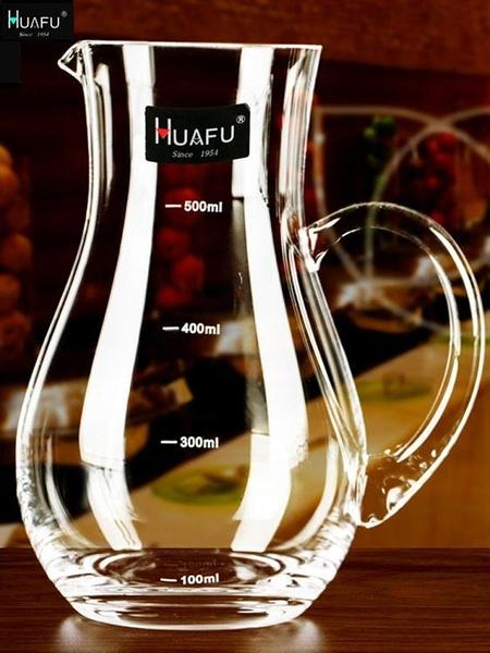 帶刻度白酒壺分酒器紅酒醒酒器家用葡萄酒歐式小號玻璃個性酒具 印巷家居